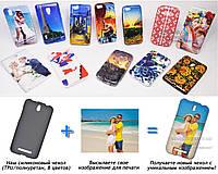 Печать на чехле для HTC Desire 501 (Cиликон/TPU)