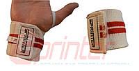 Бинт эластичный для фиксации запястья на широкой липучке с петлей для большого пальца, XXL