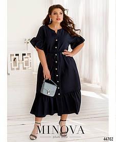 Привлекательное софтовое платье на пуговицах с оборками цвет синий, больших размеров от 52 до 66