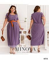 Лавандова плаття довге з софта в горошок, великих розмірів від 50 до 68, фото 3