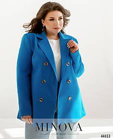 Двобортний яскравий піджак жіночий бірюзового кольору, великих розмірів від 50 до 64