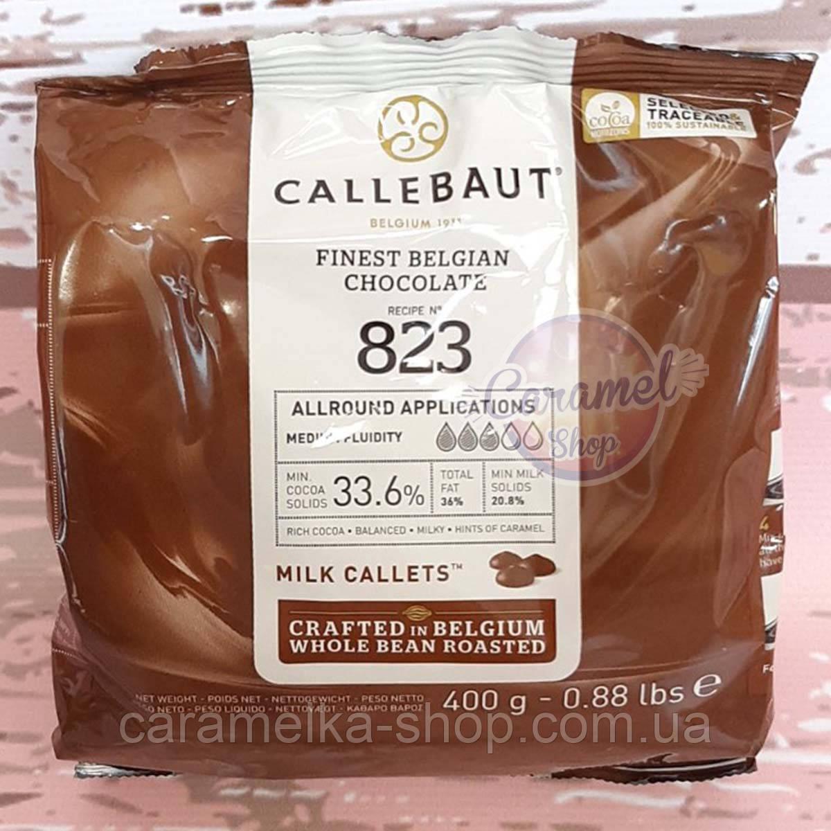 Бельгийский шоколад Barry Callebaut Молочный  33,6% (400 грамм)