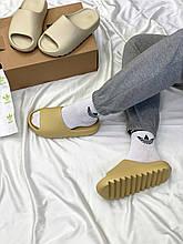 Adidas Yeezy Slide Earth Bone (бежевые)