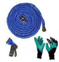 Шланг для полива X HOSE 30 м с распылителем Синий. Перчатки садовые с когтями
