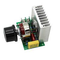 Универсальный регулятор напряжения SCR 0...220 В (3800 Вт)