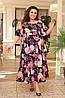 Удлиненное платье с завышенной талией большого размера, с 50-64 размер