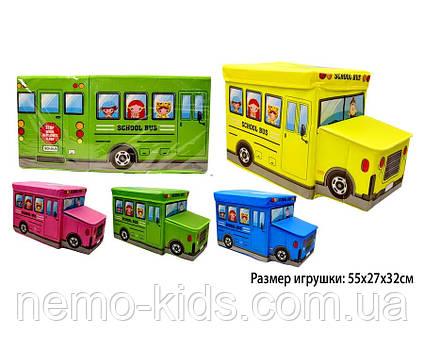 Корзина - сундук для игрушек, автобус - ящик, машина - корзина, коробка в детскую комнату.