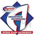 Агринол масло редукторное ИТД-460 - (20 л), фото 7