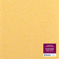 Cmeli 2633 - линолеум коммерческий гомогенный 34 класс, коллекция IQ Melodia ( Мелодия) Tarkett (Таркетт)