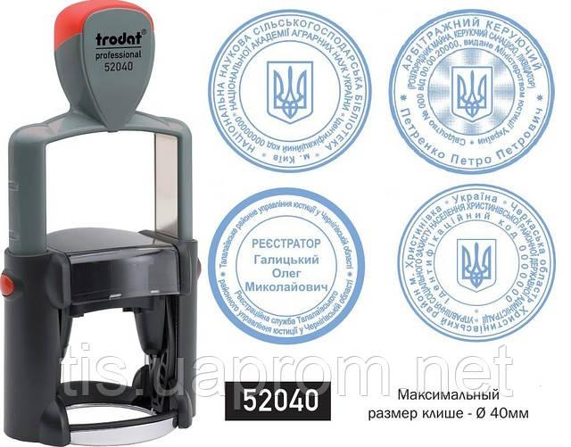 Печать круглая Ø40 мм       (TRODAT 52040)