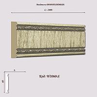 W1060-S Молдинг из дюрополимера