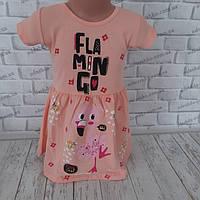 Трикотажное летнее платье на девочку 1-6 лет