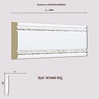 W1060-WG Молдинг из дюрополимера