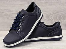 Туфли мужские спортивные кроссовки синего цвета (Клс-7с)