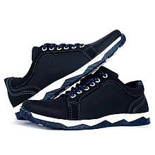 Мужские кроссовки - туфли спортивные синего цвета (Клс-27сн)
