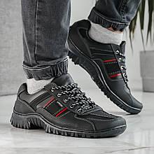 Мужские демисезонные кроссовки Львовской фабрики (КТ-27ч)