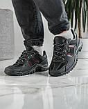 Мужские демисезонные кроссовки Львовской фабрики (КТ-27ч), фото 6