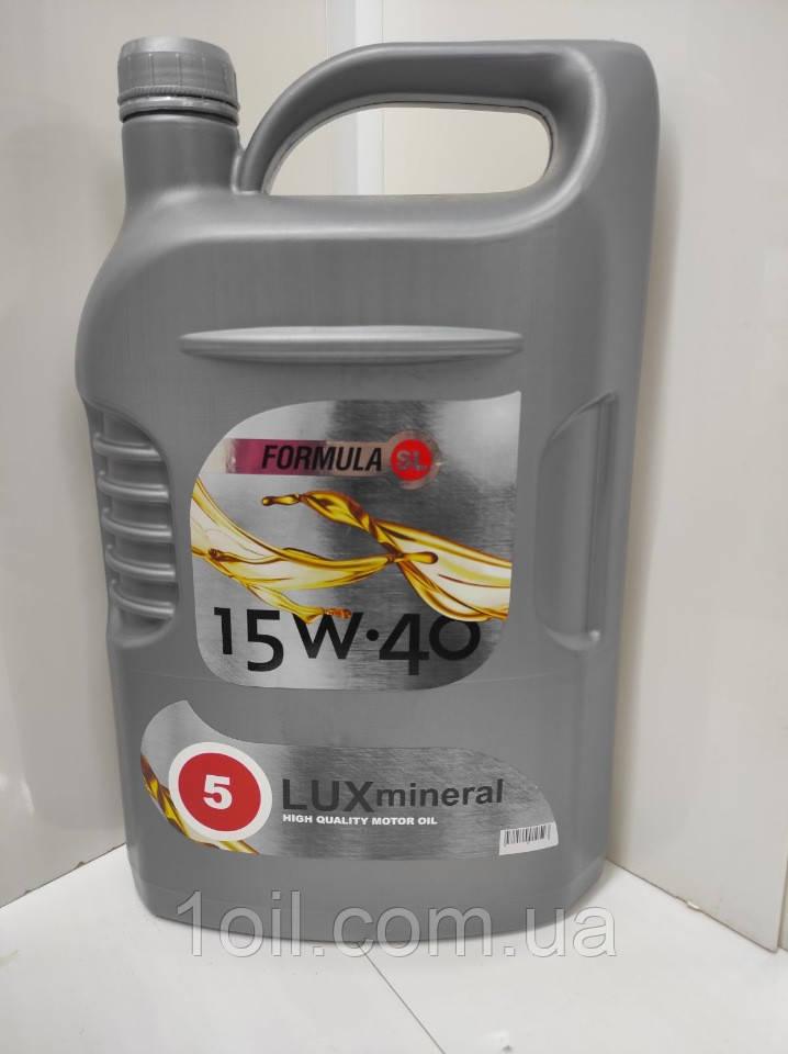 Масло моторне 15w-40 Formula SL SF/CC 5л