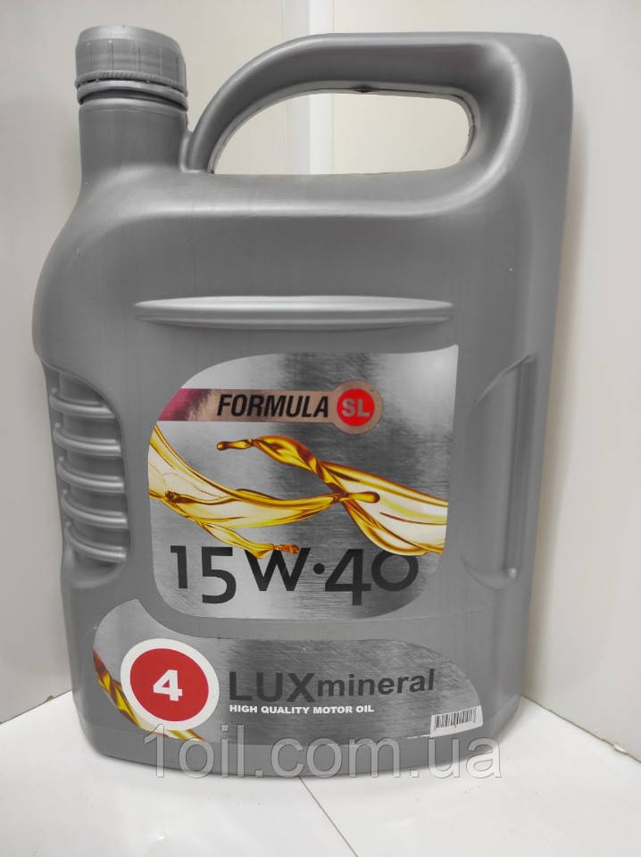 Масло моторне 15w-40 Formula SL SF/CC 4л