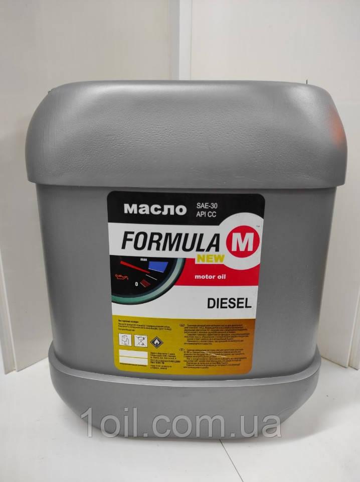 Масло моторное Formula Diesel (М10Г2к)  10л