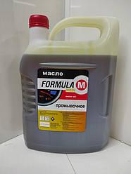 Масло Formula промивне 4л