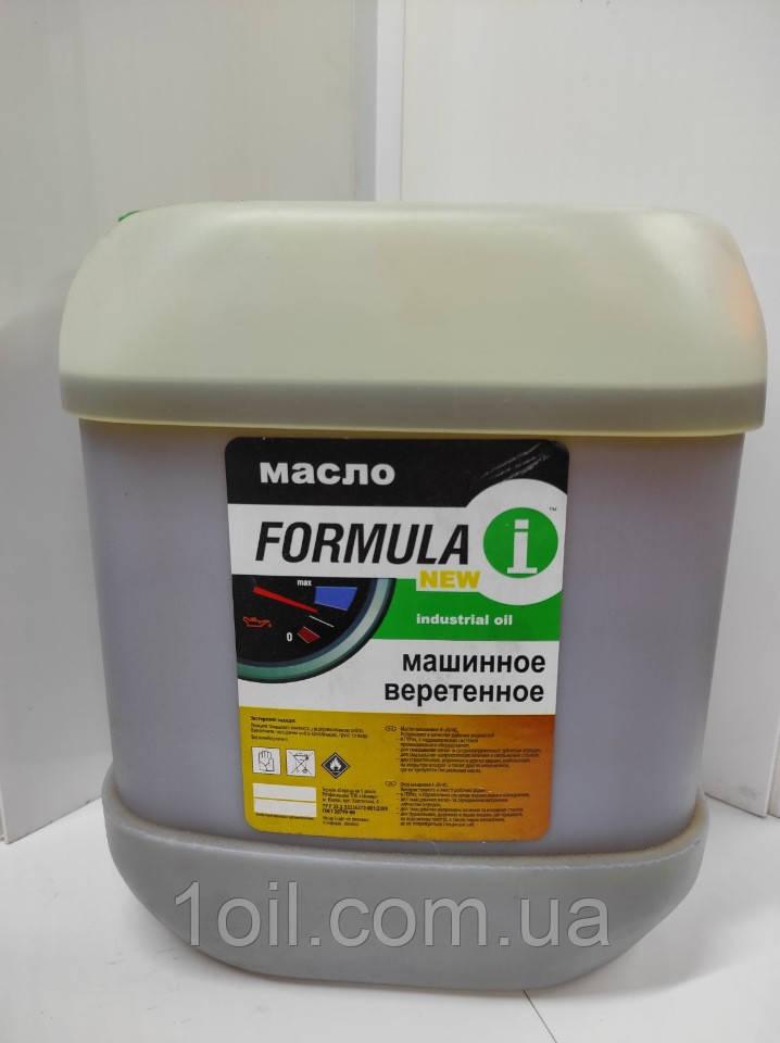 Масло Formula індустріальне І-20 (веретенка) 10л