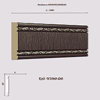 W1060-DB Молдинг из дюрополимера