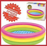 Детские бассейны Детский надувной бассейн Радуга круглый разноцветный Intex 58924, 86*25 см