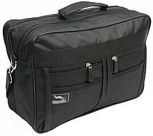 Большая сумка хозяйственная вместительная на плечо (2633)