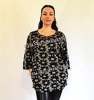 Туника Ромашка  (50-64)