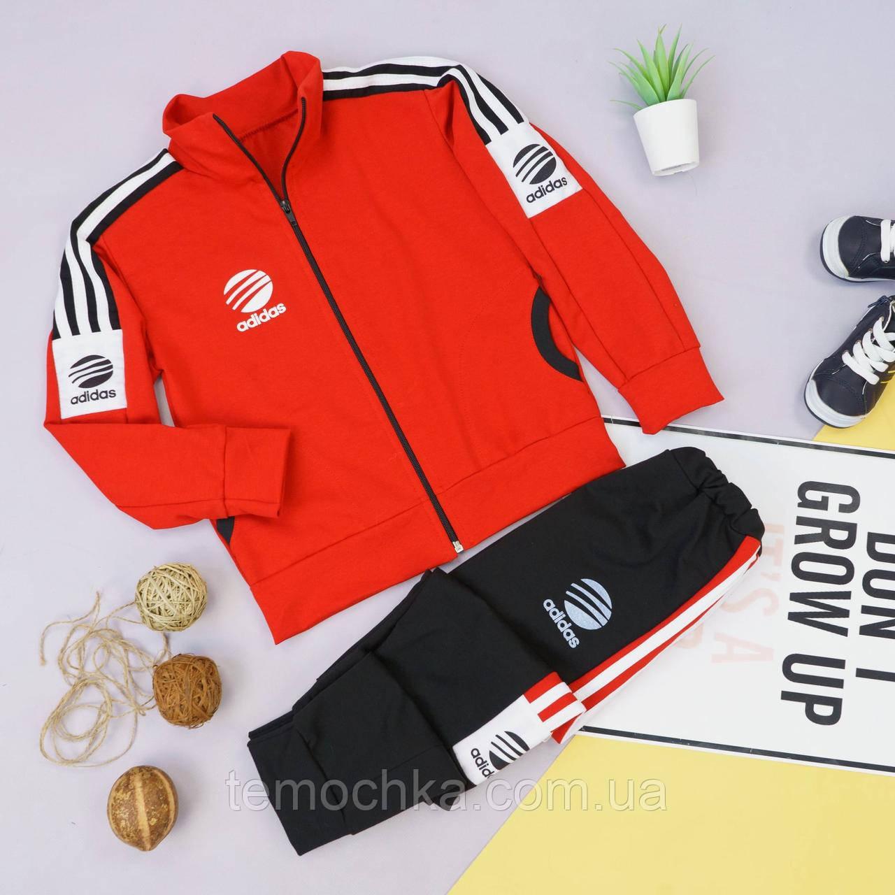 Спортивний дитячий костюм для хлопчика Адідас