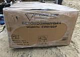 Бетономешалка бытовая FORTE EW8160P чугунный венец 160 л, фото 10