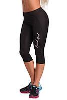 Компрессионные женские бриджи для занятий спортом Berserk Sport черный