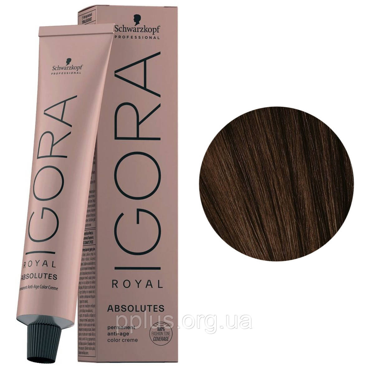 Фарба для волосся 4-50 Schwarzkopf Igora Royal Absolutes Середньо-коричневий, золотисто-натур. 60 мл