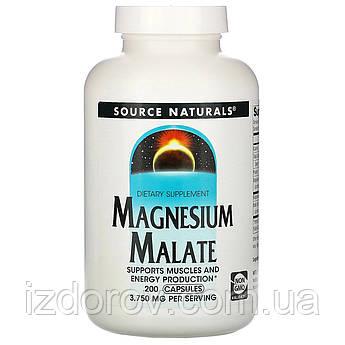Source Naturals, Магний малат, Яблочнокислый магний, 200 капсул