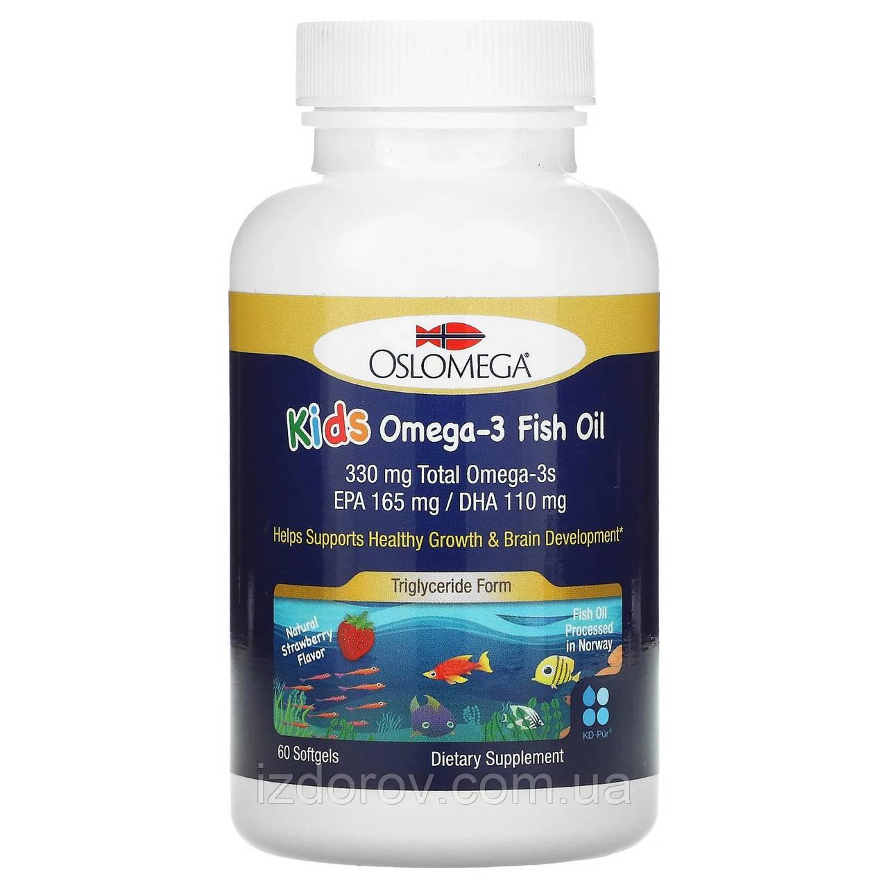 Oslomega, Риб'ячий жир з омега-3 для дітей, натуральний полуничний смак, 60 рибно-желатинових капсул