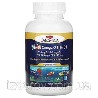 Oslomega, Рыбий жир с Омега-3 для детей, натуральный клубничный вкус, 60 рыбно-желатиновых капсул