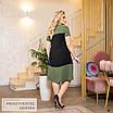 Сукня короткий рукав літній асилуетное роллекс жатка 50-52,54-56,58-60, фото 2