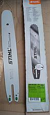 """Шина stihl 14"""" 50 ланок 3/8 1.3.(оригінал), фото 3"""