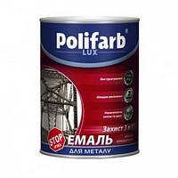 Эмаль антикорозионная Polifarb 3в1 пепельная 0,9 кг красно кор. и корич.шокол.