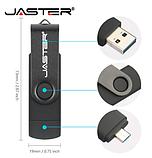 USB OTG флешка JASTER 128 Gb micro USB Цвет Синий ОТГ для телефона и компьютера, фото 4