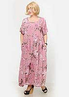 Женское платье большого размера бохо итальянское. Размер универсальный 54-62