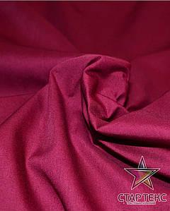 Рубашечная ткань Бордовый