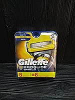Gillette Fusion  ProShield сменные картриджи 8 шт в упаковке
