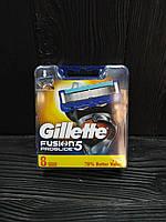 Gillette Fusion 5 ProGlide Power сменные картриджи 8 шт в упаковке