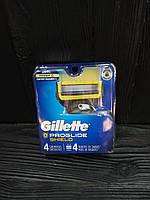 Сменные касеты для бритья Gillette Fusion ProShield в упаковке 4шт