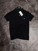Мужская футболка поло Lacoste черное