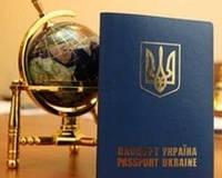 Визы ,визовая поддержка,загранпаспорта,детские проездные документы
