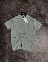 Мужская футболка поло Lacoste серое