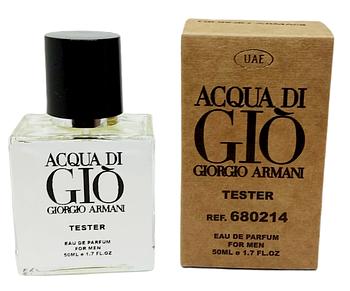 Духи мужские Giorgio Armani Aсqua Di Gio (Джоржио Армани Аква Ди Джио) Тестер  50ml (копия)